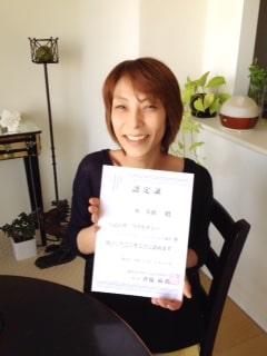 東京リラックセーションアカデミースクールブログ。リンパドレナージュフェイシャル講習受講生林さんの写真