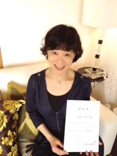 東京リラックセーションアカデミースクールブログ。ボディケアリストコース卒業生松葉さんの写真