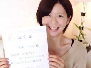 セラピスト養成スクール 東京リラックセーションアカデミーボディセラピストコース卒業生 佐藤さん