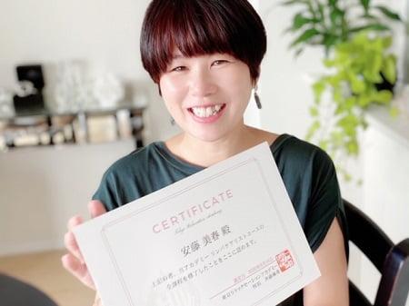 東京リラックセーションアカデミースクールブログ。リンパケアリストコース安藤さん