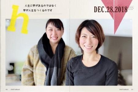 東京リラックセーションアカデミースクールブログ2018年12月28日、アロマセラピストコース卒業生伊藤さんとボディセラピストコース在校生仲田さん