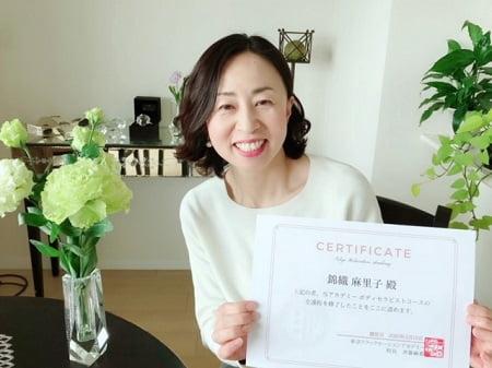 東京リラックセーションアカデミースクールブログ。ボディセラピストコース錦織さん