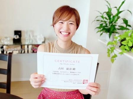 営まれている自宅サロンのプラスメニューのために!整体師コース卒業生古川さん