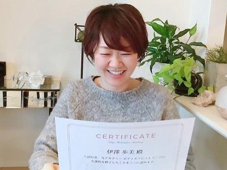 東京リラックセーションアカデミースクールブログ。ボディセラピストコース伊澤さん