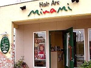 南房総・木更津市にある理容室Hair Ark Minami'sのオーナー南さん