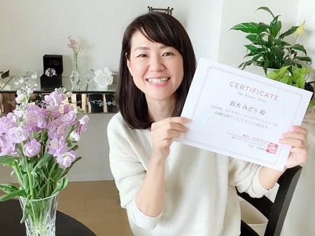 東京リラックセーションアカデミースクールブログ。リンパケアリストコース鈴木さん