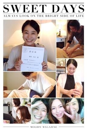東京リラックセーションアカデミースクールブログ。ボディセラピストコース卒業生菊間さんの写真