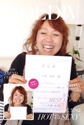 東京リラックセーションアカデミースクールブログ。リンパドレナージュフェイシャル講習受講生甲斐さんの写真