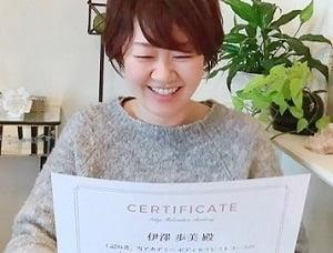 セラピスト養成スクール 東京リラックセーションアカデミーボディセラピストコース卒業生 伊澤さん