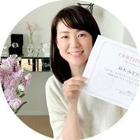 自宅サロンを開業されたアロマセラピストコース卒業生伊藤さん