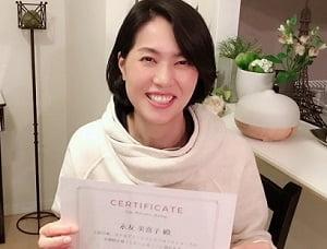 東京リラックセーションアカデミーリンパオイルトリートメントコース卒業生 永友さん