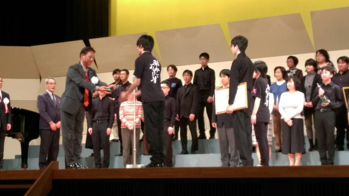 1112. 宮中雲子音楽祭。表彰\( 'ω')/
