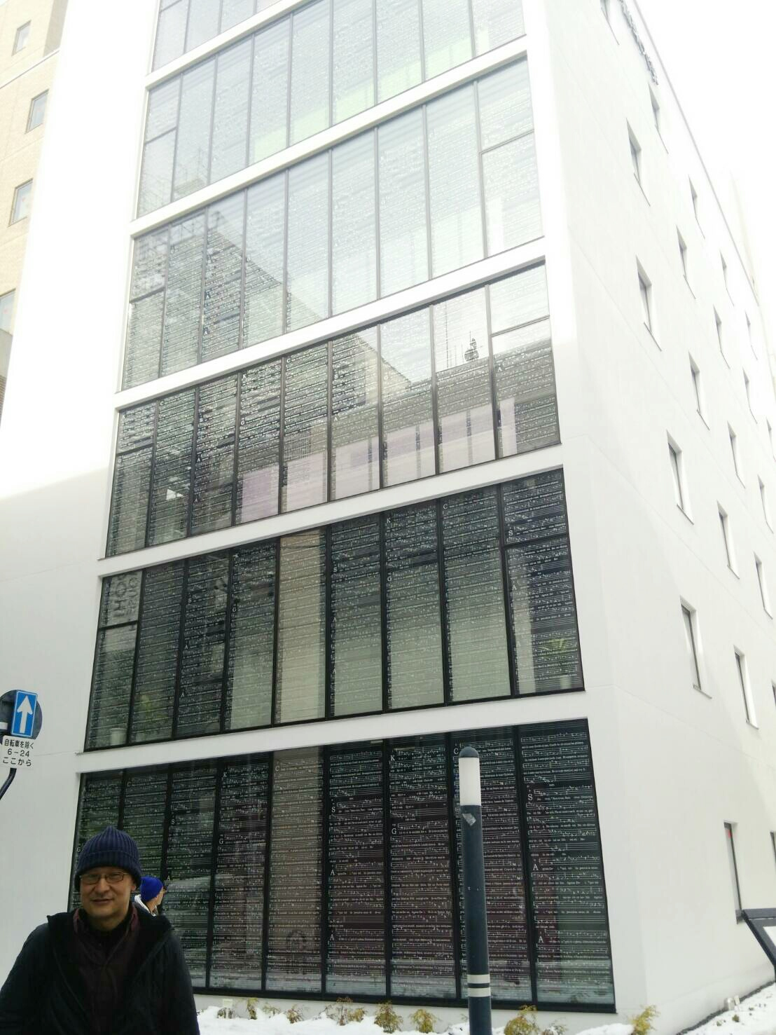 広島アンコン会場。ネウマ譜発見!!