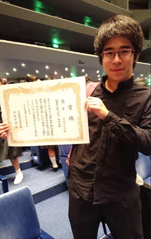 0730. 県コンクール表彰式ありがとう(^O^)