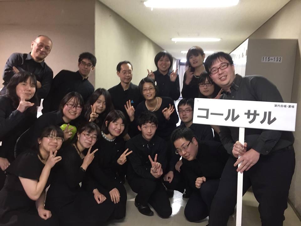 広島アンコン(2017.01.15)本番おわり!