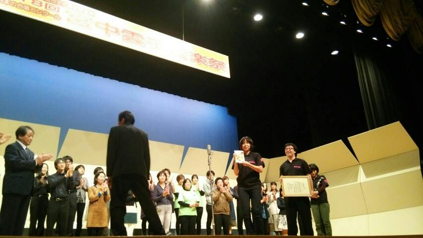 宮中雲子音楽祭。表彰式、いい笑顔(*´ω`)