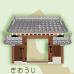祇王寺(ぎおうじ)/滋賀県野洲市