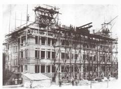 1860 - Baubeginn