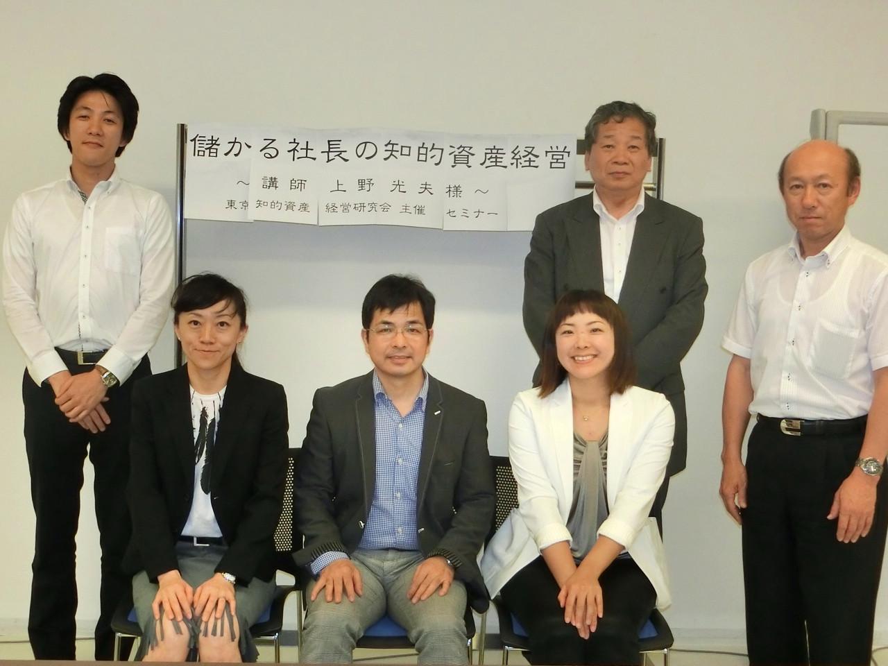上野講師と研究会員でパチり!本当にありがとうございましたー!