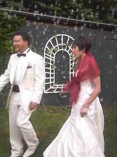 Mariage avec machine à bulle