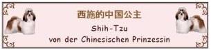 Von der Chinesischen Prinzessin