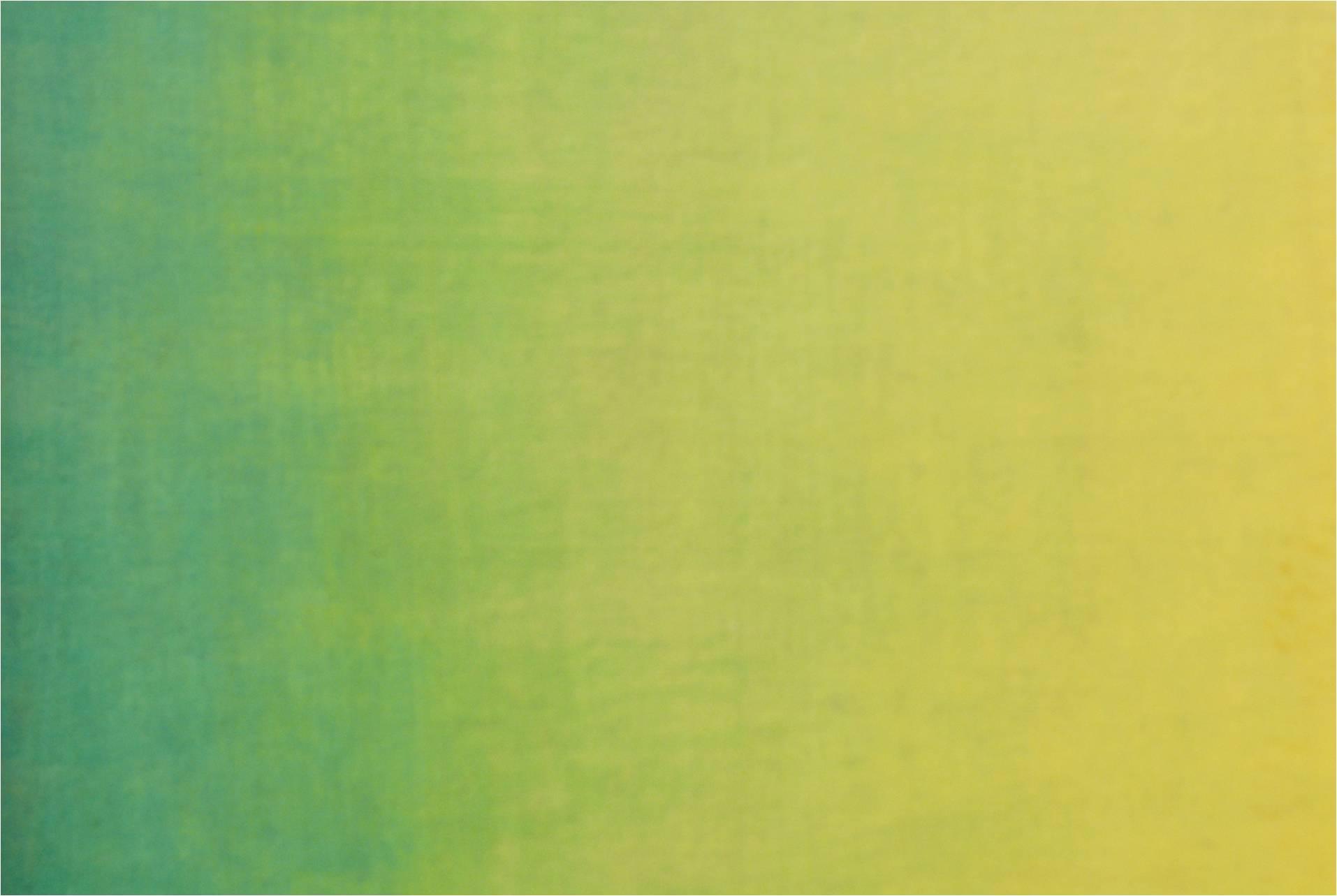 Das Gesicht von Jesus - umgeben von der Sonne - bildet die Mitte des Bildes. Die Farbe der Sonne geht vom allerhellsten Weiß über ins Gelb und dann ins Grün, in die Farbe der Hoffnung.
