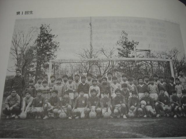 上木第1回生 ここから上木少年団の歴史が始まりました!
