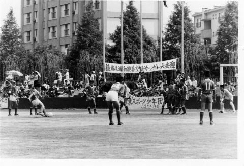 1973年の思い出の写真。県大会3位や藤枝市との親善試合など
