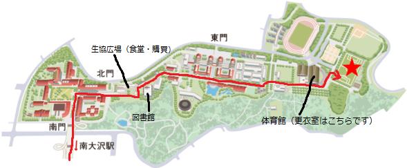 ↑首都大学東京南大沢キャンパス キャンパスマップ
