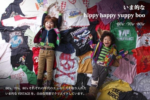 HIPPY HAPPY YUPPY BOO(ヒッピーハッピーヤッピー)
