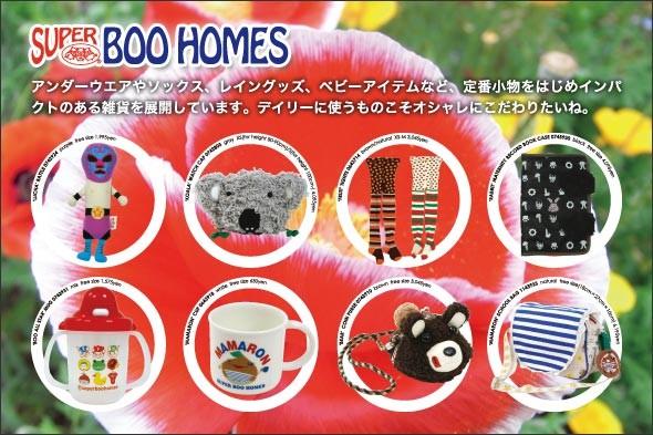 SUPER BOO HOMES(スーパーブーホームズ)