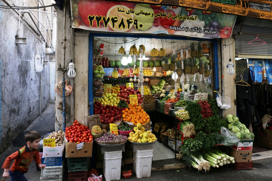 January 2018  | Tajrish Bazar | Fruit & Vegetable Shop