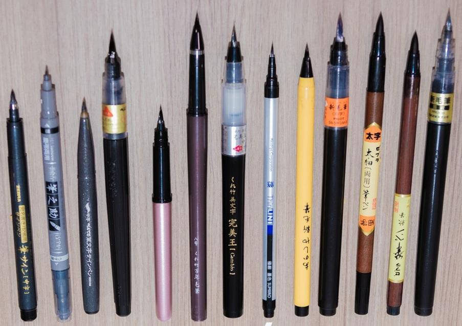 様々な筆ペン