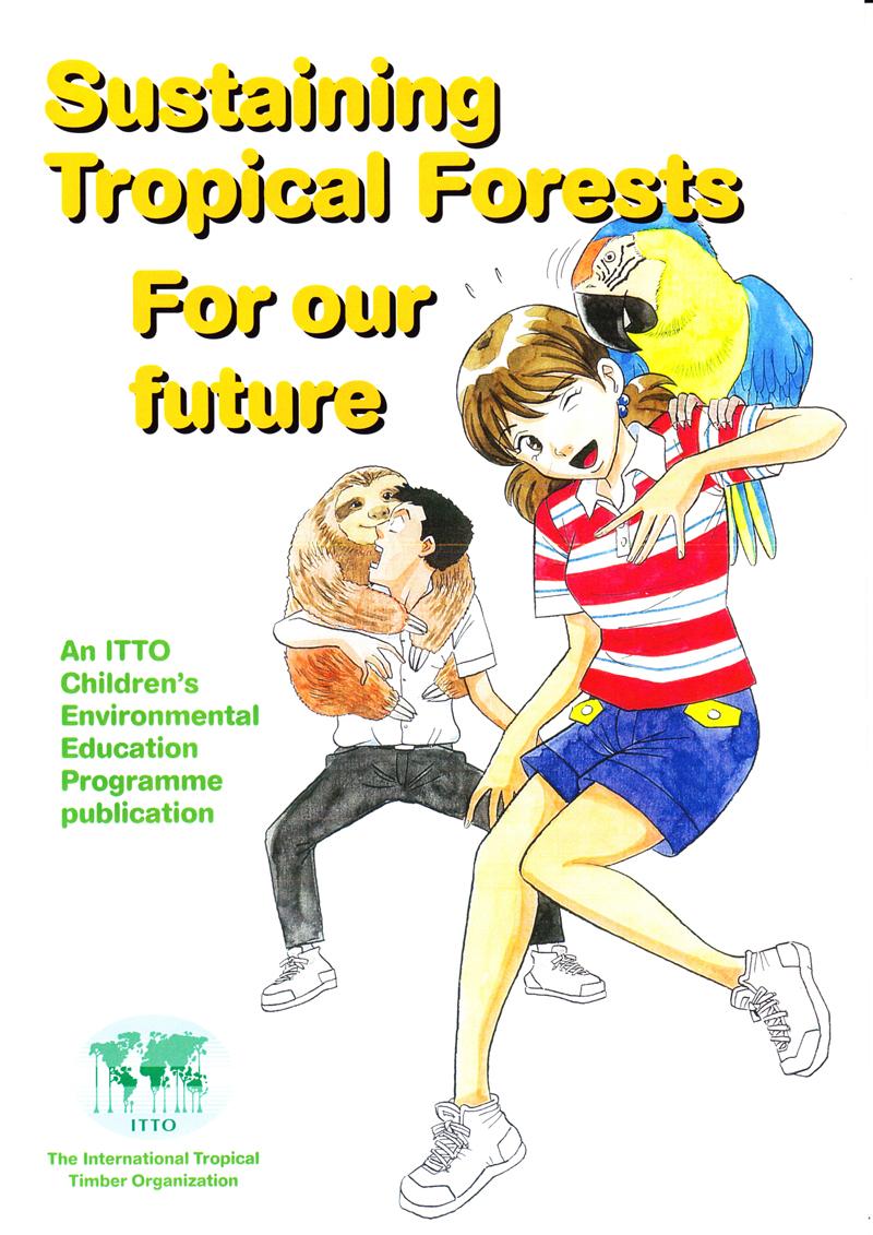 熱帯林を守れ