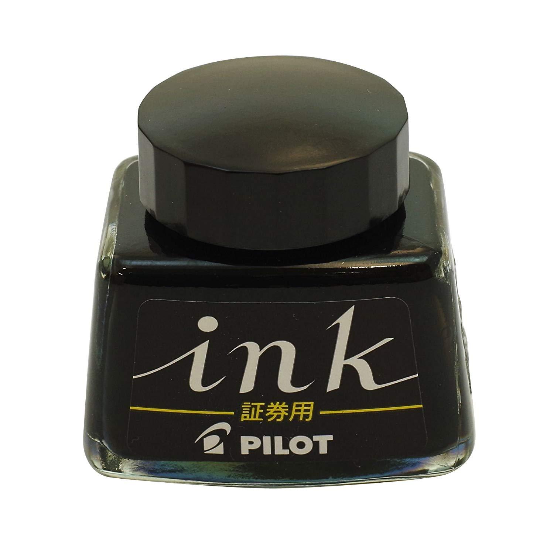 パイロット証券用インク30mm(耐水性)