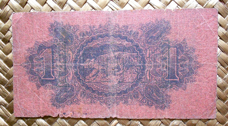 Straits Settlements 1 dolar 1921 reverso