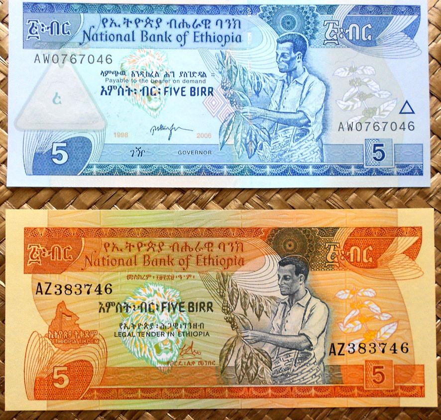 Etiopia 5 birr 1998 vs 1976 anverso
