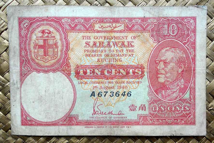 Sarawak 10 centavos 1940 uniface