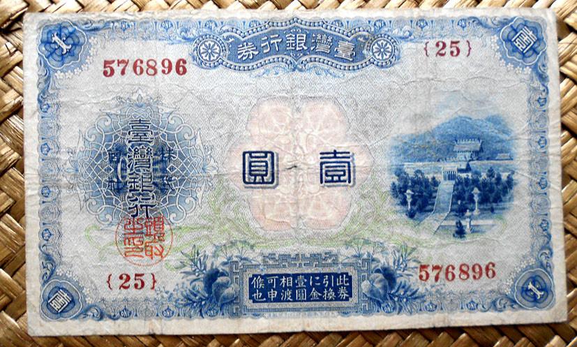 Taiwan ocup. japonesa 1 yen 1915 anverso