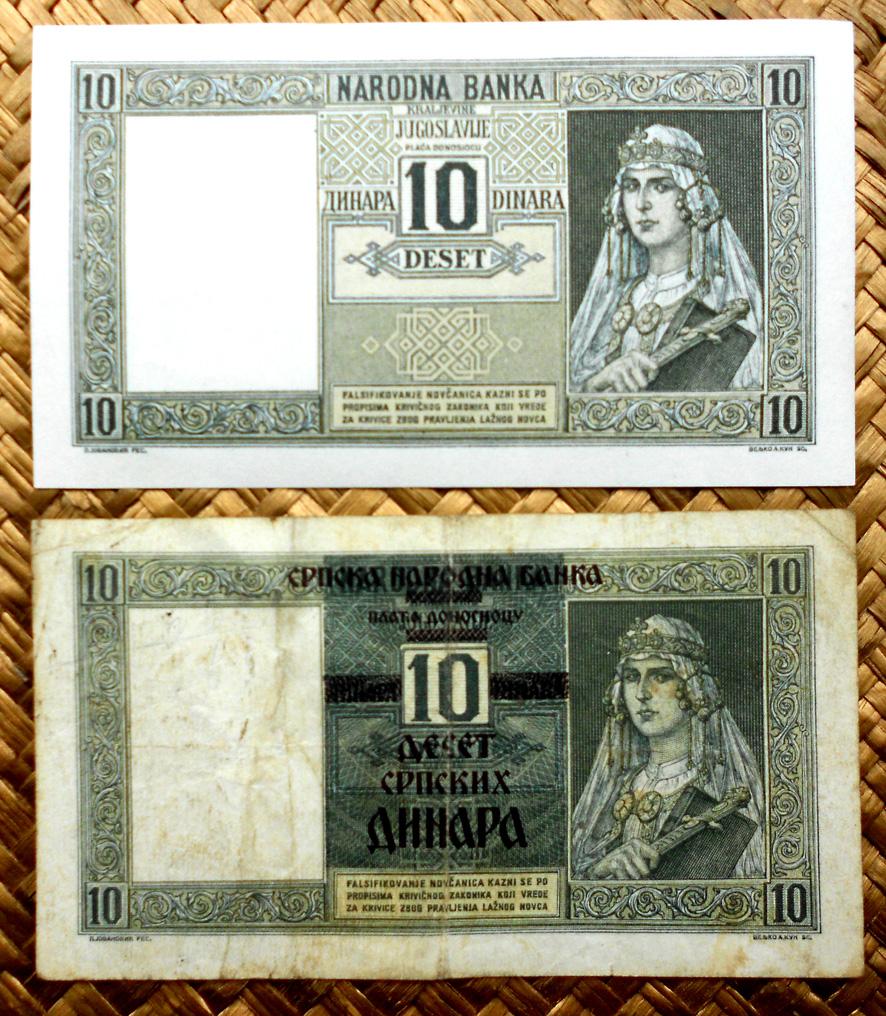 Yugoslavia 10 dinares 1939 vs. Serbia 10 dinares 1941 reversos