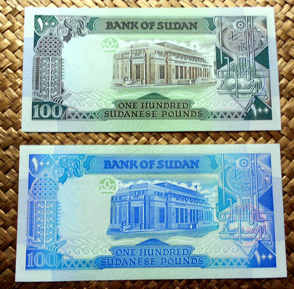 Sudan 100 pounds sudaneses 1989 vs. 1991 reversos