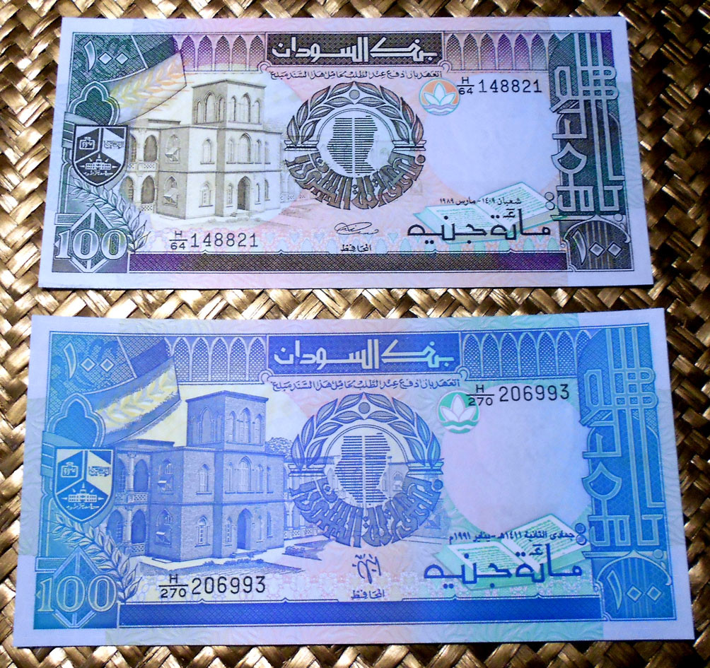 Sudan 100 pounds sudaneses 1989 vs. 1991 anversos