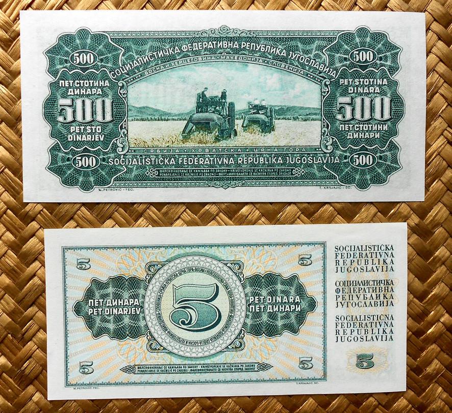 Yugoslavia 500 dinares 1963 vs 5 dinares 1968 reversos
