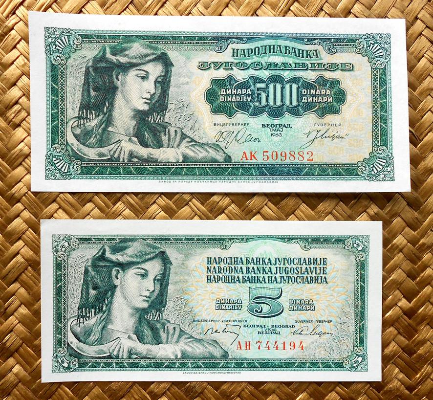 Yugoslavia 500 dinares 1963 vs 5 dinares 1968 anversos