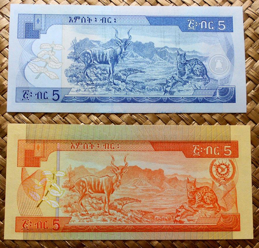 Etiopia 5 birr 1998 vs 1976 reverso