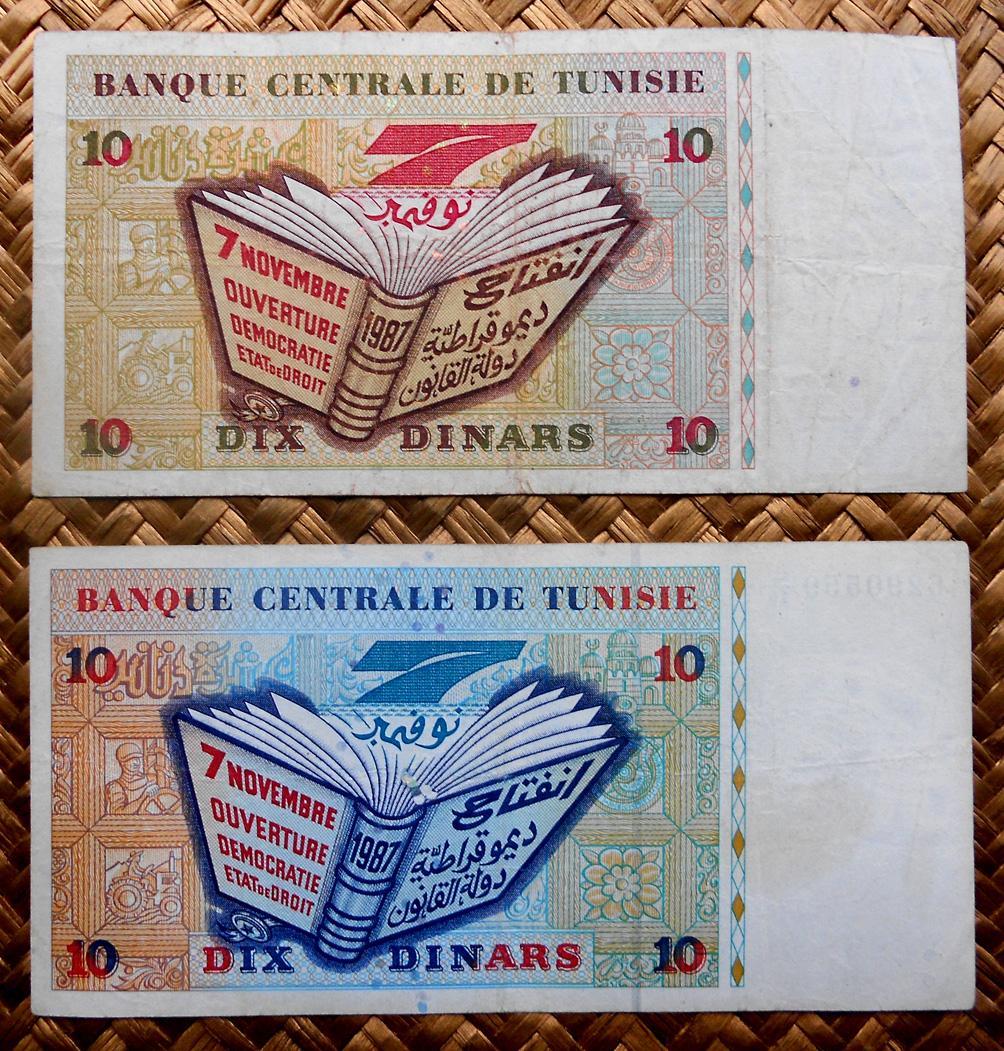 Túnez 10 dinares 2005 v. 10 dinares 1994 reversos