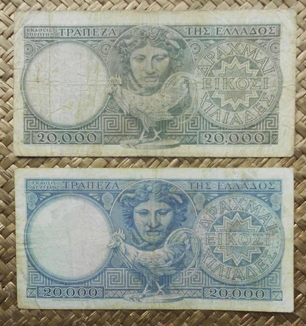 Grecia 20.000 dracmas 1947 vs. 1949 Atenea y Medusa reversos