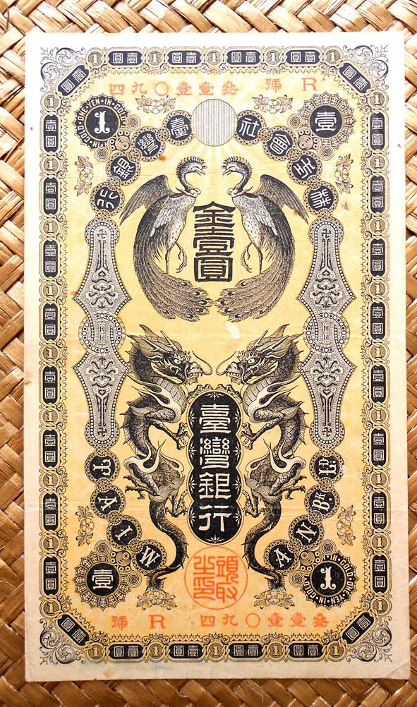 Taiwan ocup. japonesa 1 yen 1904 anverso