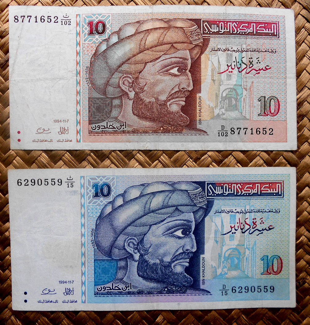 Túnez 10 dinares 2005 v. 10 dinares 1994 anversos