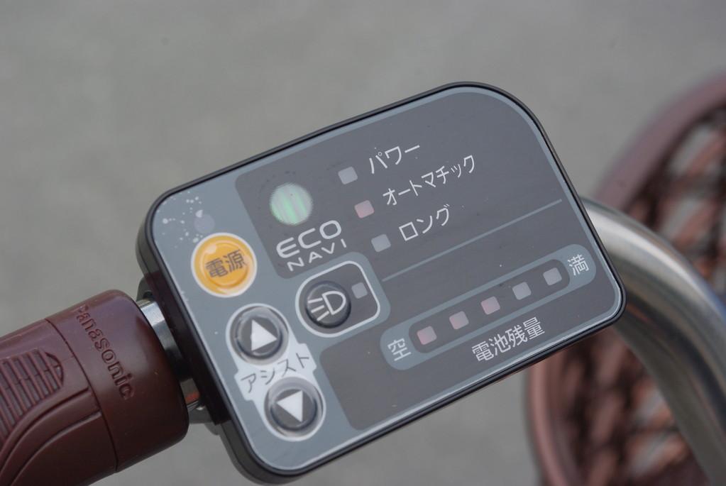 ECOナビも装備。エコ走行時にお知らせしてくれます。